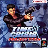 Time Crisis: Project Titan [Japan Import] by Namco
