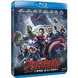 Avengers : L'ère d'Ultron