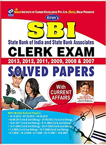 SBI CLERK 2009 ADVERTISEMENT EBOOK DOWNLOAD