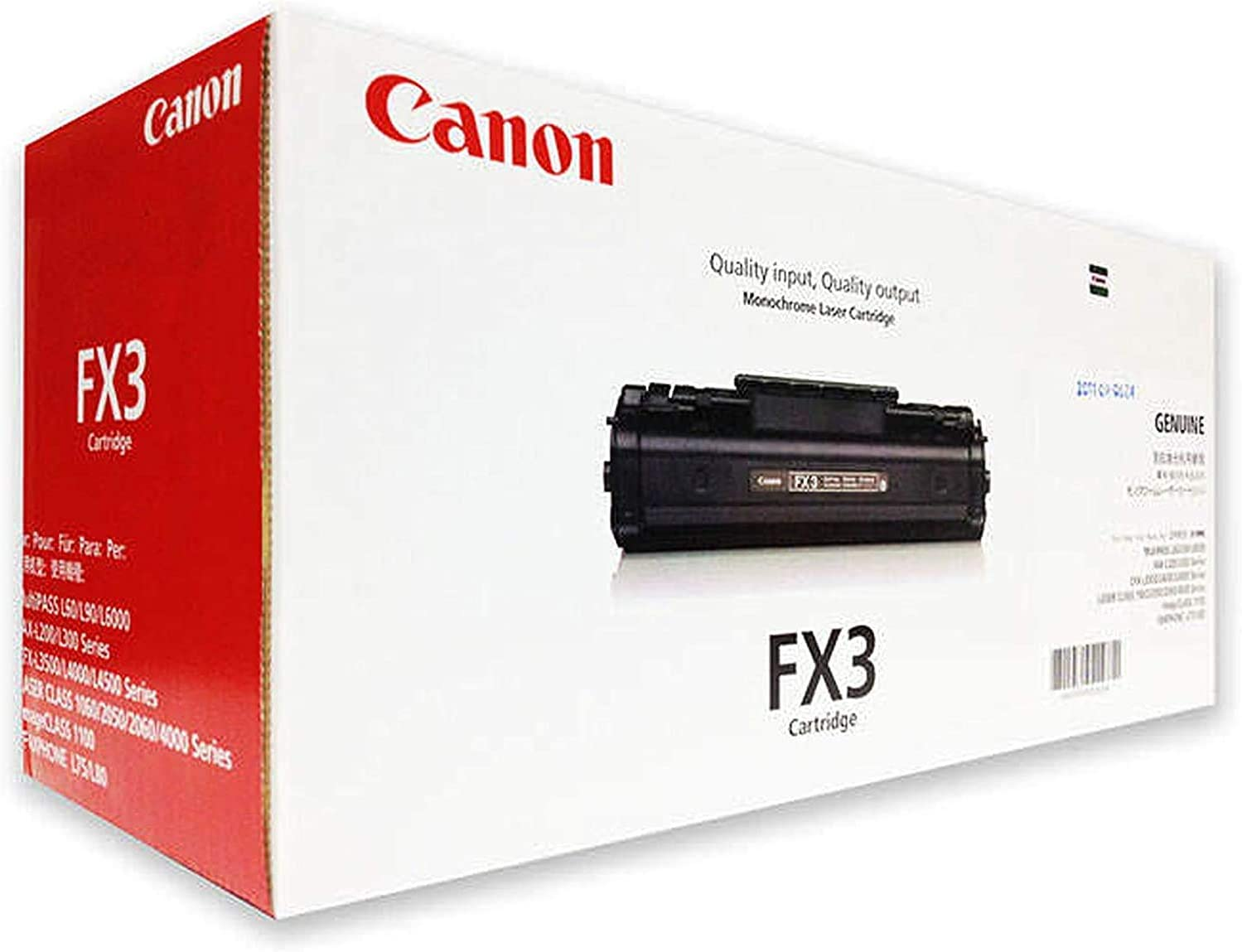 Canon FX3 1557A002BA LaserClass 2050P 2060 2060P 300 Toner Cartridge (Black) in Retail Packaging