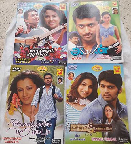 vaaranam aayiram mobile movie download
