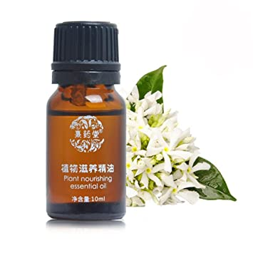 Amazoncom Forever Younglotusflower Pure White Skin Essence