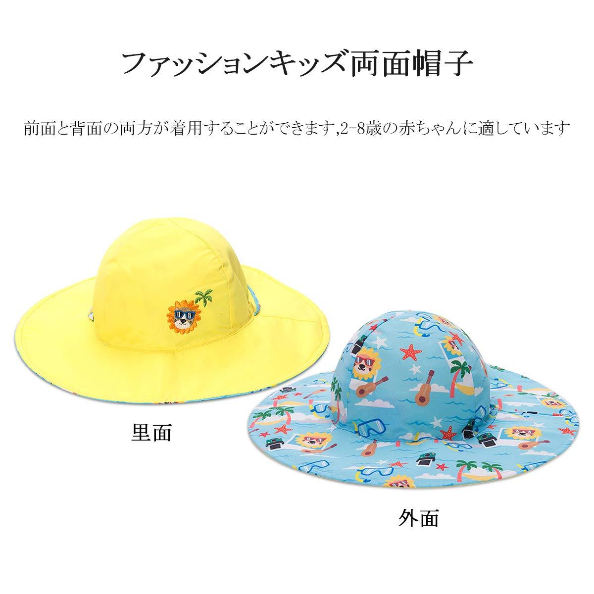 195f6e1854131 Amazon.co.jp: DORRISO 人気 可愛い 子供ハット つば広 赤ちゃんキャップ サファリハット キッズ 帽子 子供サンバイザー  フィッシャーマンハット女の子 男の子 UV ...