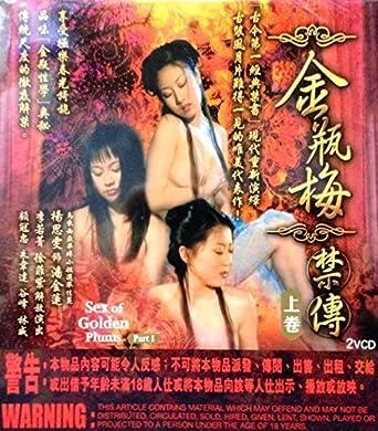 Sex of golden plum photos 73