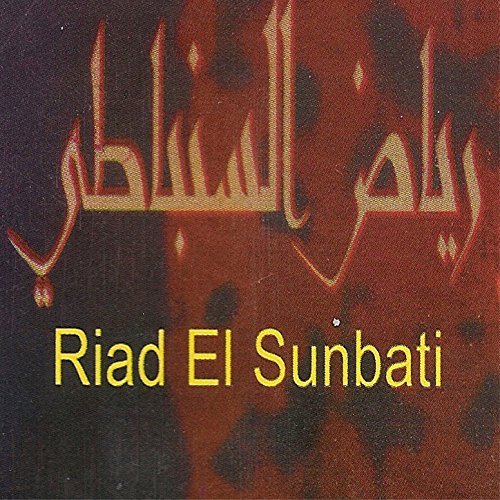 riad sunbati mp3