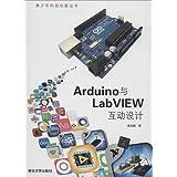 青少年科技创新丛书:Arduino与LabVIEW互动设计(附光盘)