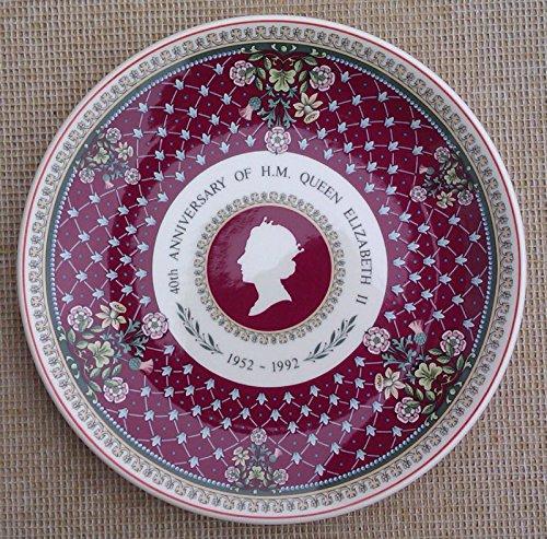 (Queen Elizabeth II 40th Anniversary Accession Plate 26cm - 1952-1992 - Wedgwood - England)