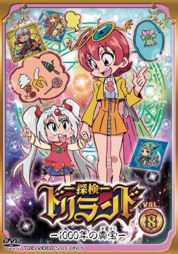 Animation - Tanken Driland - 1000 Nen No Maho - Vol.8 [Japan DVD] DSTD-8848