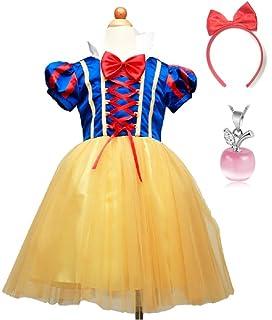 3d5710da96155 しあわせ倉庫 子供 コスプレ 白雪姫 ドレス 林檎のネックレスセット ハロウィン クリスマス 仮装 衣装 (100