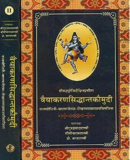 laghu parashari english pdf download