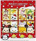 ブルボン ディズニーアドベントカレンダー(ディズニーツムツム) 24袋