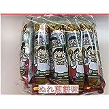 銚子電鉄 まずい棒 15本セット ぬれ煎餅味 銚子電気鉄道