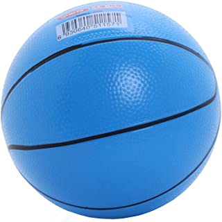 Blancho [Bleu Basketball] innovante Kid PVC Boule enfants de plage d'été de fête Boule, 20,3cm