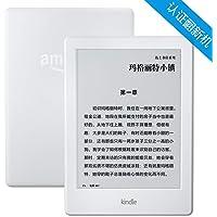 Kindle电子书阅读器 (2016款-认证翻新机)— 升级外观设计,电子墨水显示屏,专注舒适阅读,内置WIFI