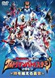 Sci-Fi Live Action - Ultraman The Live Ultraman Battle Stage 2013 'Toki Wo Koeru Yusha' [Japan DVD] TCED-1952