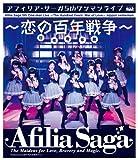 Afilia Saga - Afilia Saga 5th One Man Live Koi No Hyaku Nen Sensou Nippon Seinenkan [Japan BD] YZPB-8005