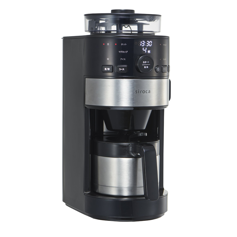siroca(シロカ)/コーン式全自動コーヒーメーカー SC-C122 ブラック/ステンレスシルバー