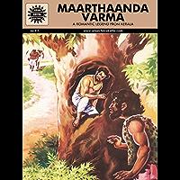 Maarthaanda  Varma