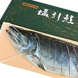 永徳 塩引鮭 半身 姿造り 4kg前半の半身