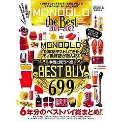 MONOQLO the Best 表紙画像