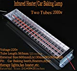 Spray/Baking booth Infrared Carbon Fiber Paint Curing heating Lamp Heater 220V