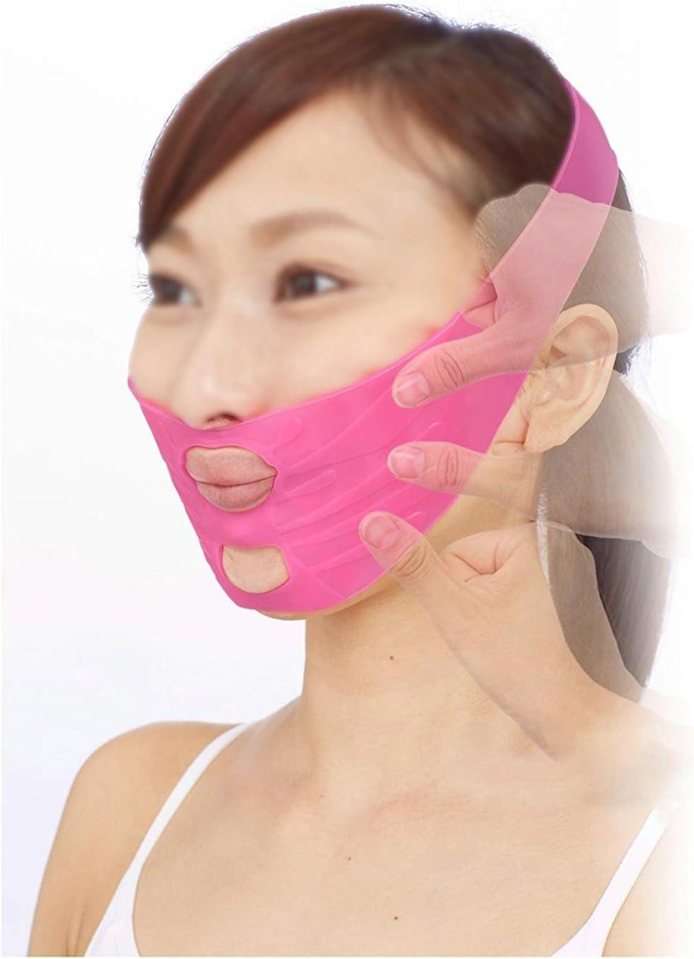JIANPING Masque Facial-Lift Masque Artefact Drooping Visage Petit Bandage Visage V Respirant Sommeil Double Face Jupe Sleep Elastique Ceinture Amincissante Ceinture en V