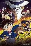 300 piece jigsaw puzzle Detective Conan Sunflower of Fire - Theatre anime illustrations Ver- 300ピース ジグソーパズル 名探偵コナン 業火の向日葵-劇場版アニメイラストVer-(26x38cm)