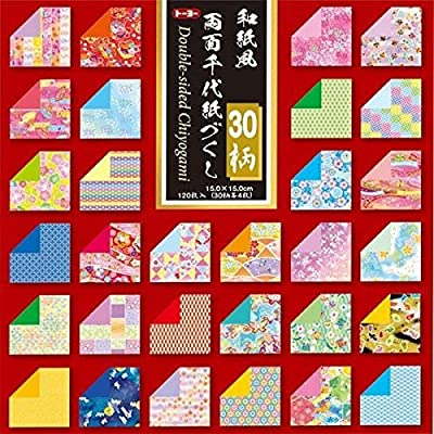 "Pack of 120 Sheets Japanese 6"" Origami Double-Sided Chiyogami Artwork Folding Papers"