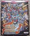 スーパーロボット大戦CP2 第3部:銀河決戦篇WS 【ワンダースワン】の商品画像