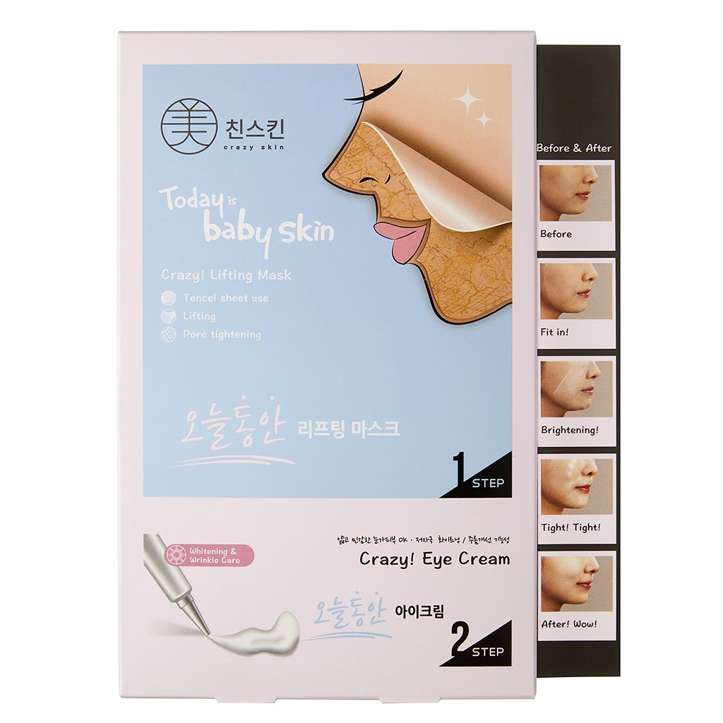 CRAZY SKIN Perfect Lifting V-Line Slim Mask Pack (5 sheets) / Peel-off & Wash-off 2 Step Pore Tightening and Firming Facial Mask with Eye Cream, Removes Dead Skin Cells Facial Peeling Care