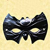 Damjic Fox Animal Mask Cartoon Children'S Mask Party Prom Mask C