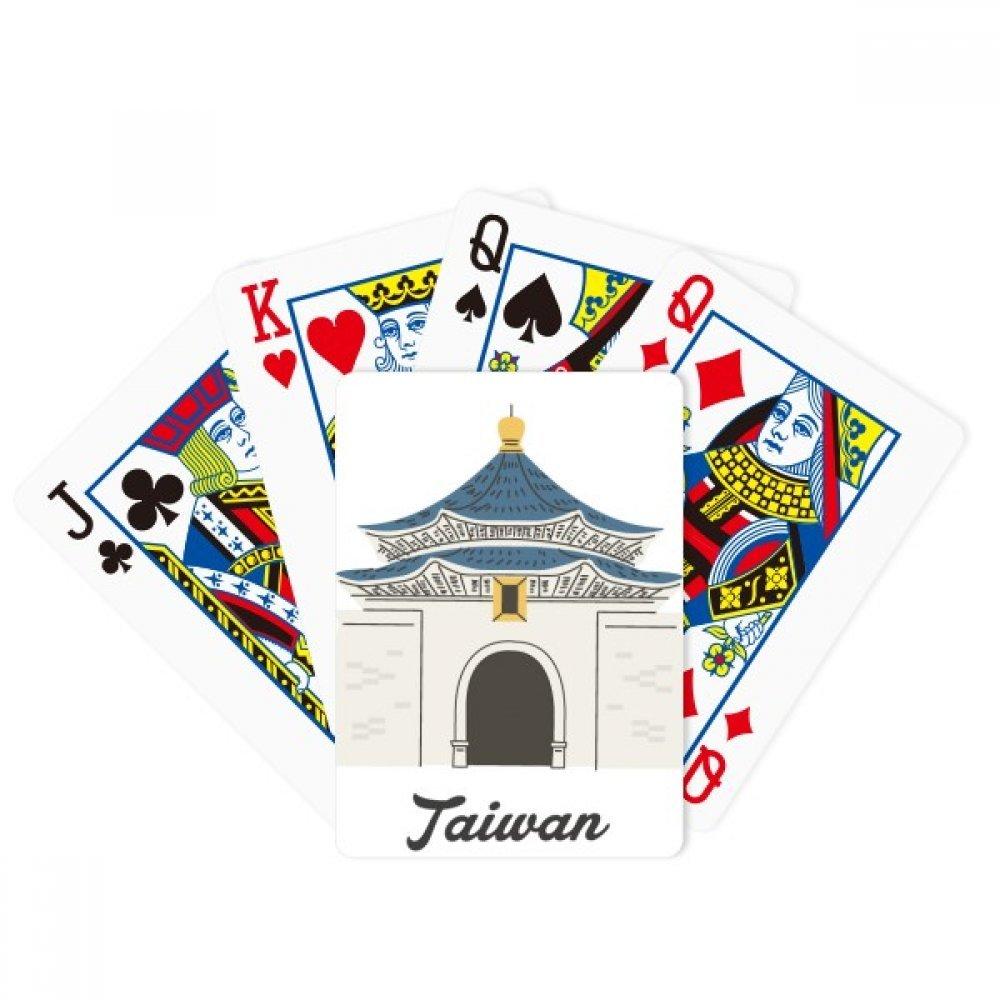 beatChong Taiwan Travel Chiang Kai-shek Memorial Hall Poker Playing Card Tabletop Board Game Gift