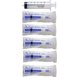 AZ注入型計量容器(シリンジ・注射器) 60ml 5本セット