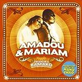 Amadou & Mariam - M'bifé