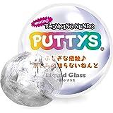 PUTTYS(パティーズ) 50g クリア シリコン粘土 992364