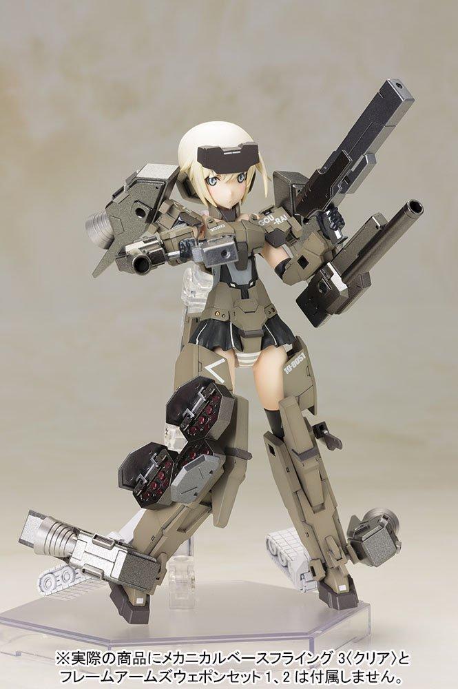 Kotobukiya Gourai Frame Arms Girl Plastic Model Kit Action Figure by Kotobukiya (Image #10)