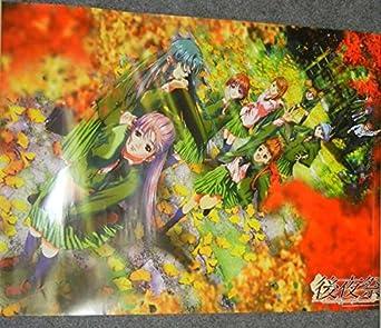 Amazon ポスター後夜祭イラスト美樹本晴彦 アニメ萌えグッズ 通販