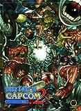 Udon's Art of Capcom 2