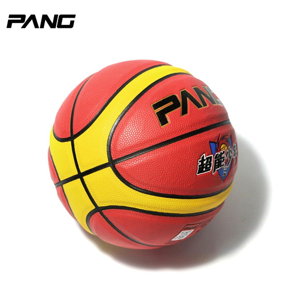 Pang 5 PU baloncesto niños, Match Juego todos Conferencia arena ...