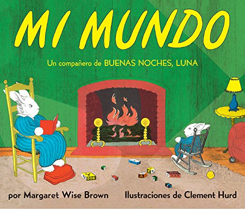 Mi mundo (My World) (Spanish Edition) by Rayo (Image #2)