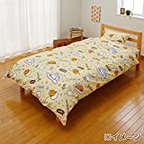 Sanrio Gudetama bed cover 3-piece set single From Japan New