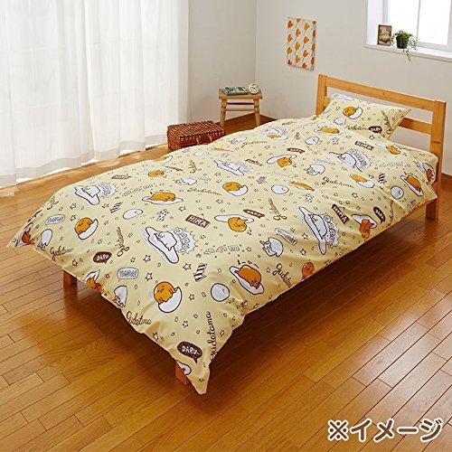 Single Bun Harajuku Wig (Sanrio Gudetama bed cover 3-piece set single From Japan New)