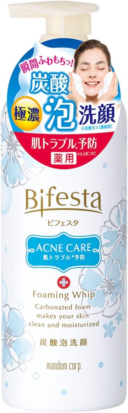 プチプラ洗顔料 ビフェスタ 炭酸泡