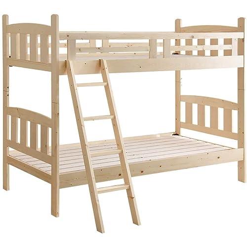 タンスのゲン 天然パイン材 スノコ 2段ベッド