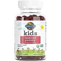 Garden of Life Organic Immune Gummies for Kids, Cherry Flavor - Vitamin C, D & Zinc for Immune Support - Sugar Free…