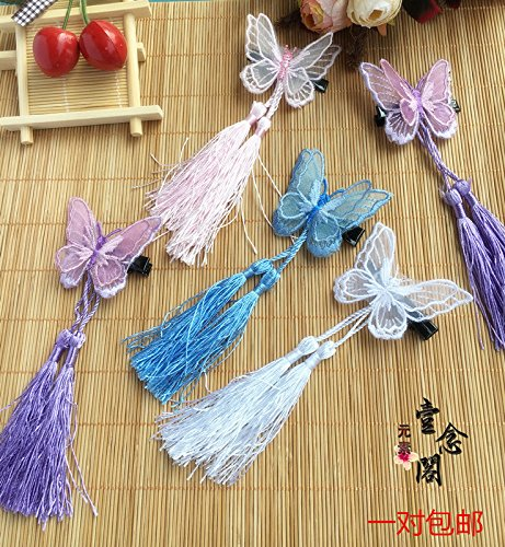 Upholstered sister daily antiquity headdress ornaments hairpin hair accessories bow tassel costume Han Chinese clothing accessories for women girl lady (Pin Upholstered Hair)