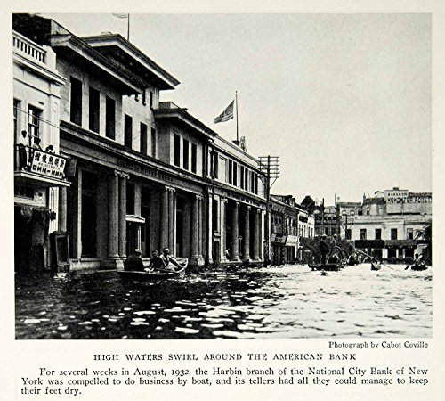 1933 Print American Bank Harbin Chinese City Town Flooded Historical Image NGMA3 - Original Halftone Print from PeriodPaper LLC-Collectible Original Print Archive