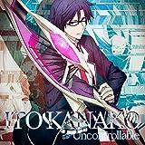 Kanako Ito - Chaos;Child (Anime) Intro Theme: Uncontrollable [Japan CD] FVCG-1404