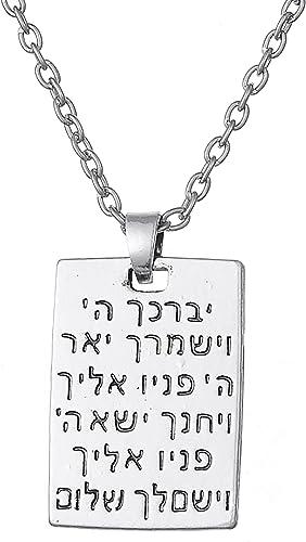 Dawapara Collar de bendición aarónica hebreo con símbolo