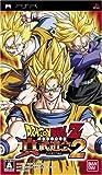 ドラゴンボールZ 真武道会2 - PSP